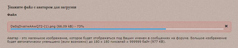http://s8.uploads.ru/OpRxw.png