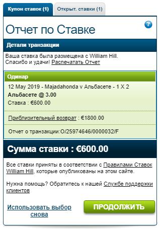 http://s8.uploads.ru/OsZqB.png