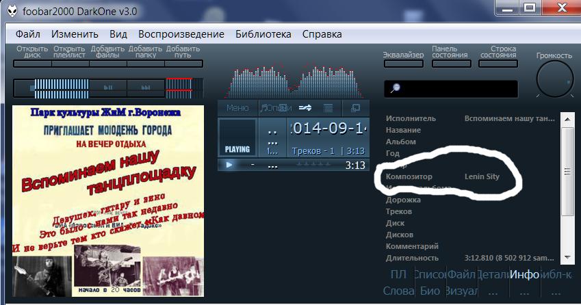 http://s8.uploads.ru/OuJH9.png