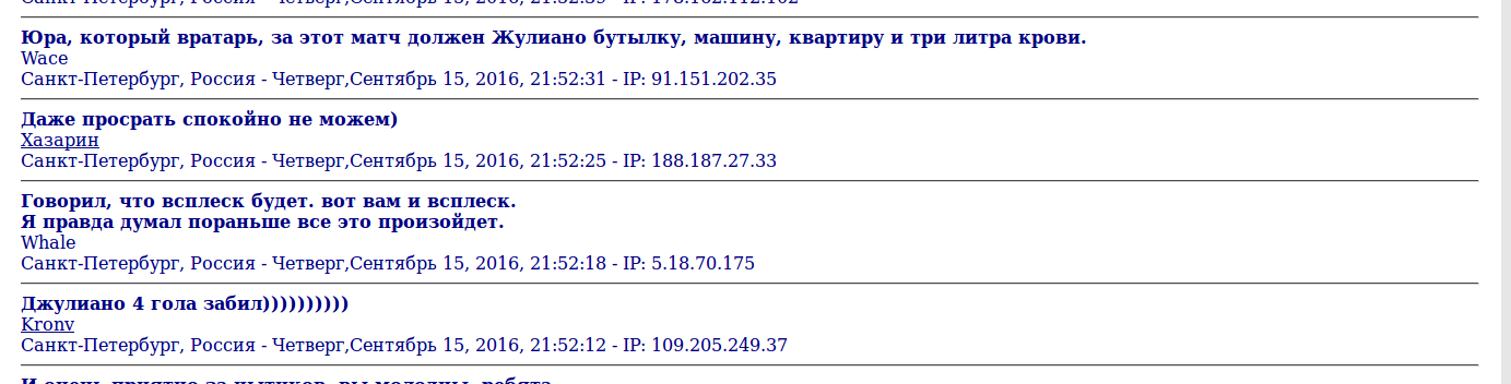 http://s8.uploads.ru/OwtRK.png