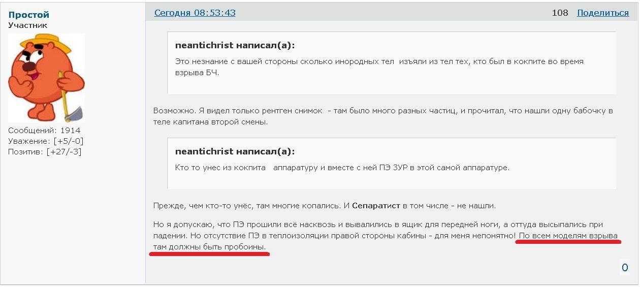 http://s8.uploads.ru/OwxEL.jpg