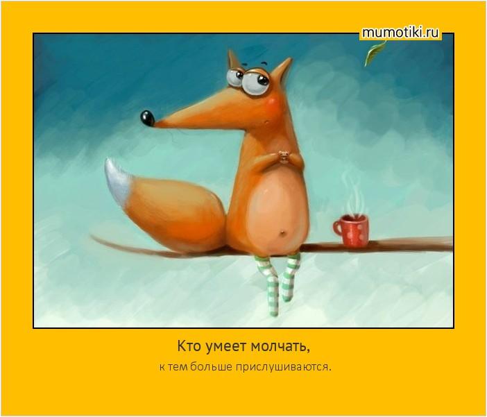 http://s8.uploads.ru/P2Rbn.jpg