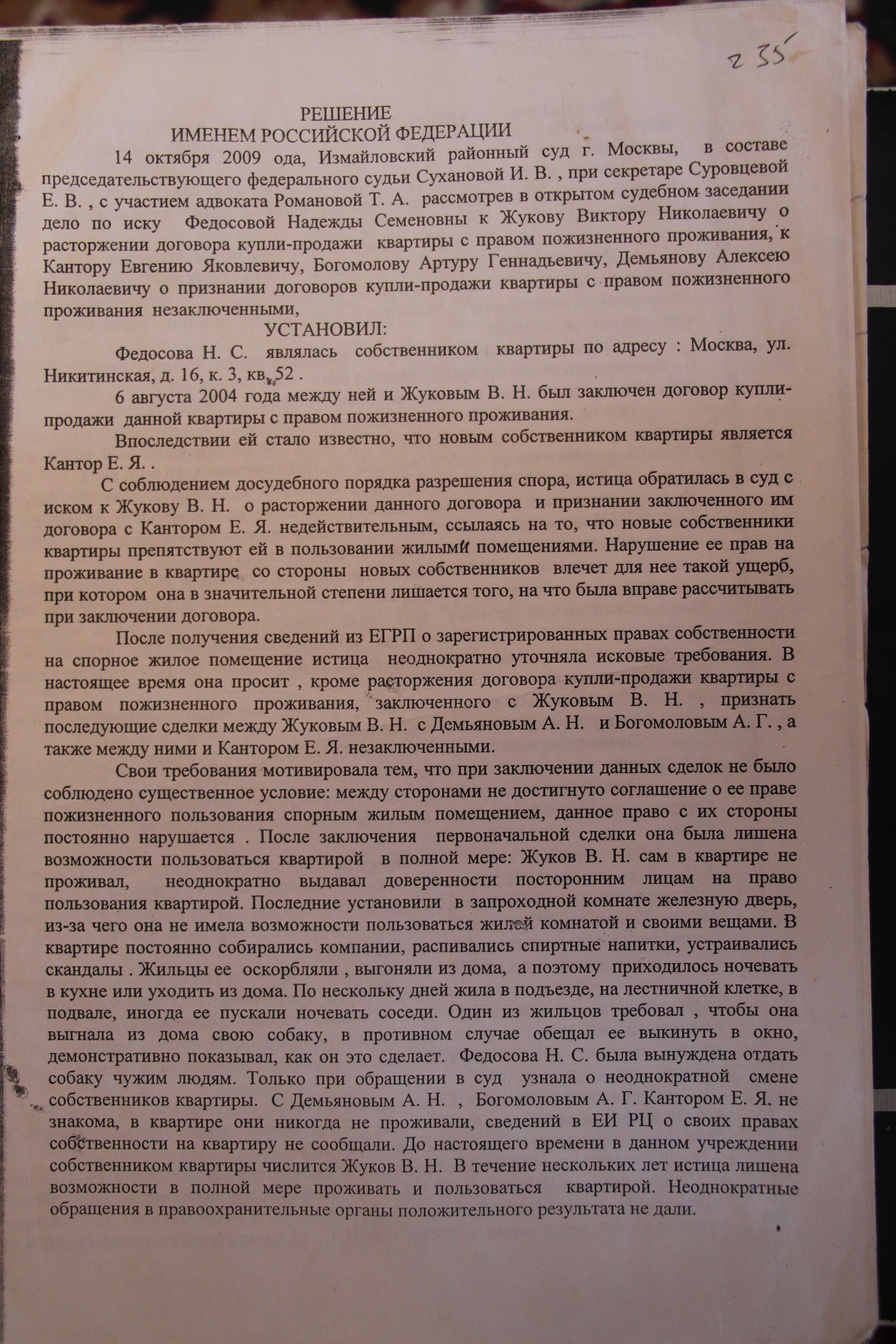 http://s8.uploads.ru/P5meB.jpg