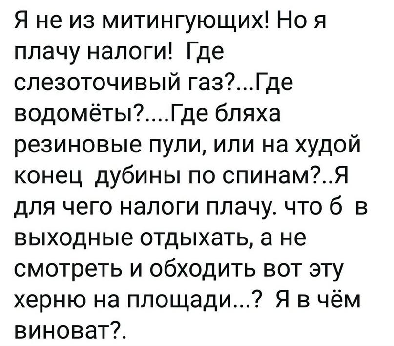 http://s8.uploads.ru/P7ix5.jpg