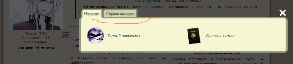 http://s8.uploads.ru/PAW7H.png