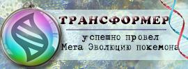 http://s8.uploads.ru/PCUEt.png