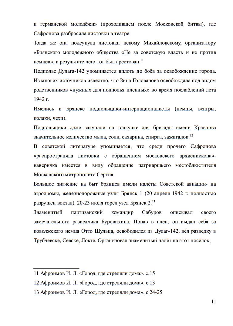http://s8.uploads.ru/PCshA.png