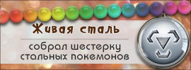 http://s8.uploads.ru/PGmay.png