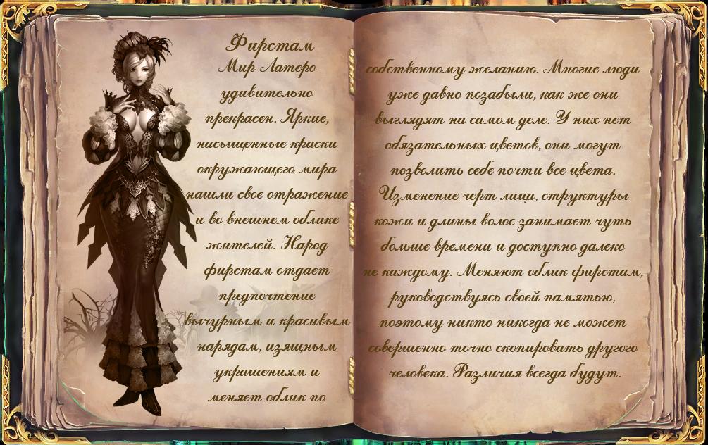 http://s8.uploads.ru/PJD8M.png