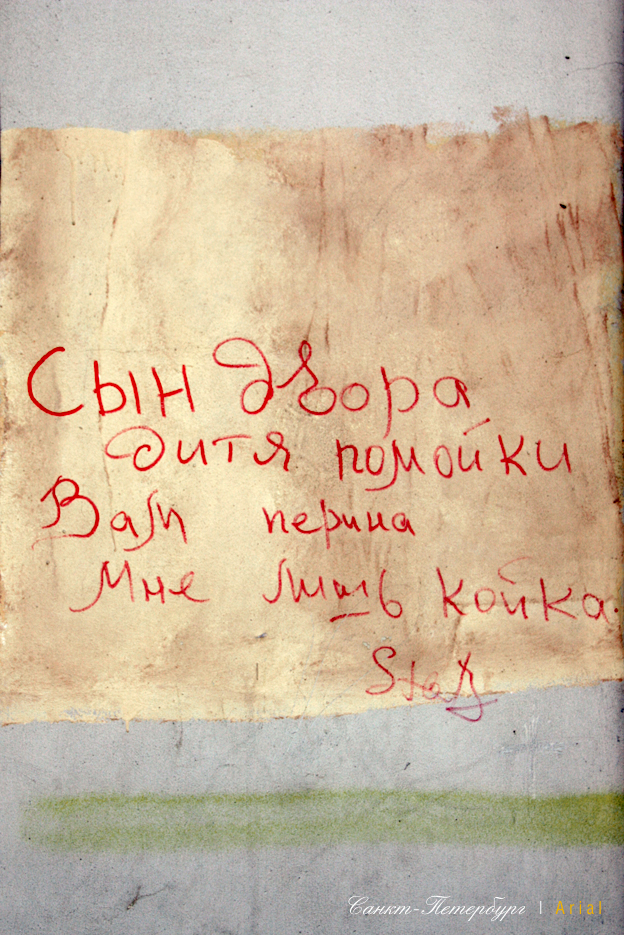 http://s8.uploads.ru/PJYu2.jpg