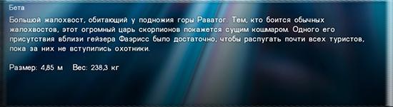 http://s8.uploads.ru/PMp5e.jpg