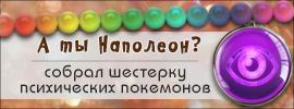 http://s8.uploads.ru/PObvG.png