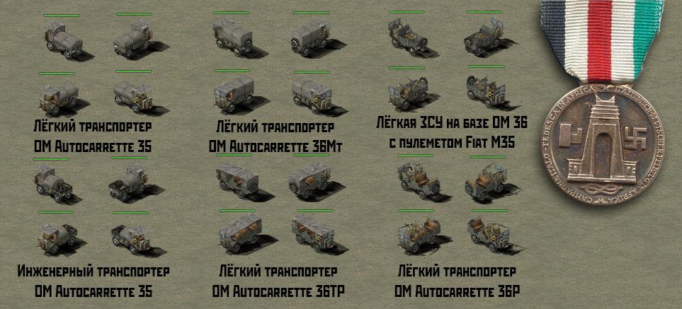 http://s8.uploads.ru/PTeX0.jpg