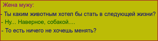 http://s8.uploads.ru/PYN6S.png