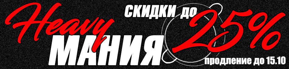 http://s8.uploads.ru/PYsmu.jpg