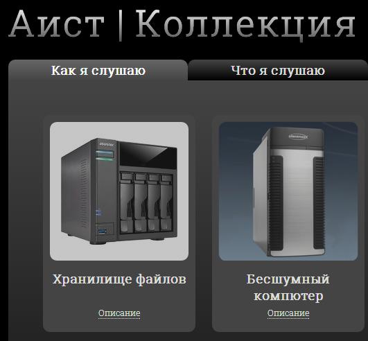 http://s8.uploads.ru/PZ9yg.png