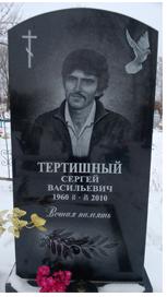 http://s8.uploads.ru/PZvjS.png