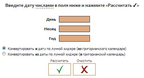 http://s8.uploads.ru/Pmgh9.png