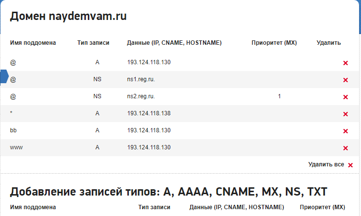 http://s8.uploads.ru/Pphfm.png