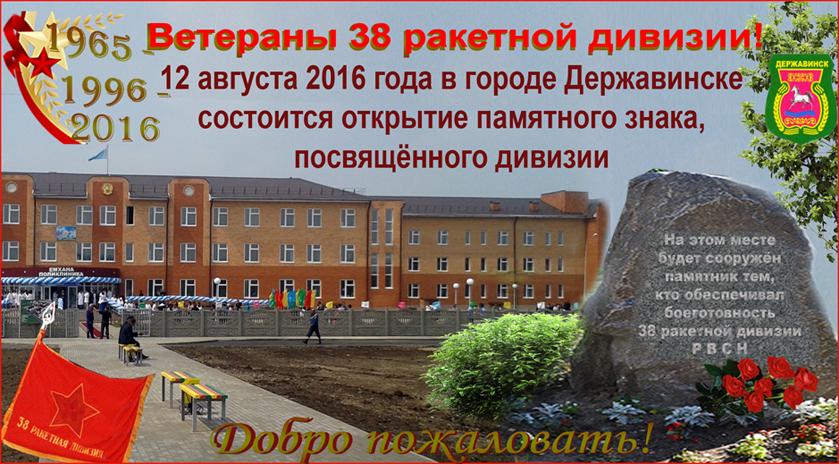 http://s8.uploads.ru/PpzTD.jpg