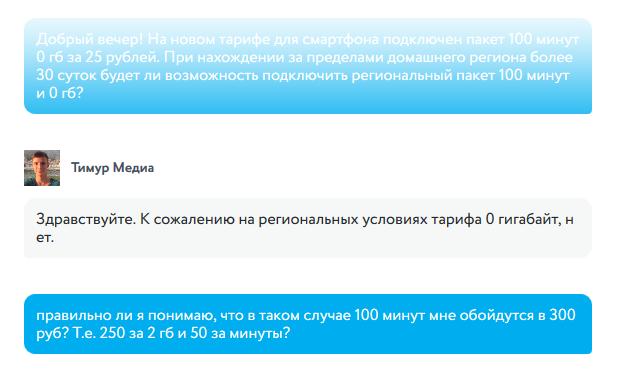 http://s8.uploads.ru/Pys1e.png