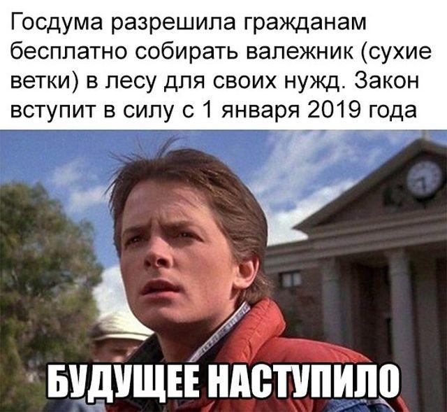 http://s8.uploads.ru/Q1JSg.jpg