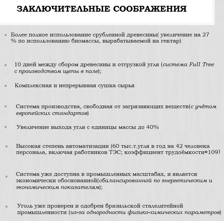 http://s8.uploads.ru/Q3oJO.png