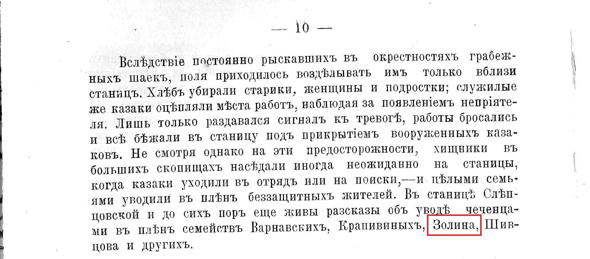 http://s8.uploads.ru/Q4KRG.jpg