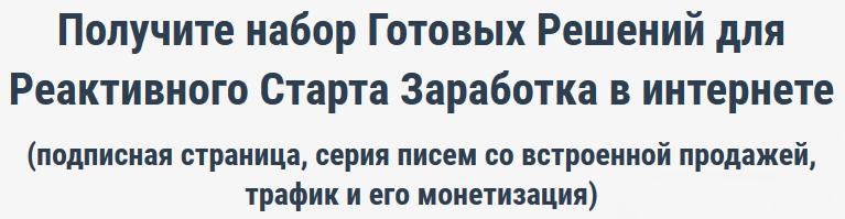 http://s8.uploads.ru/Q958E.png