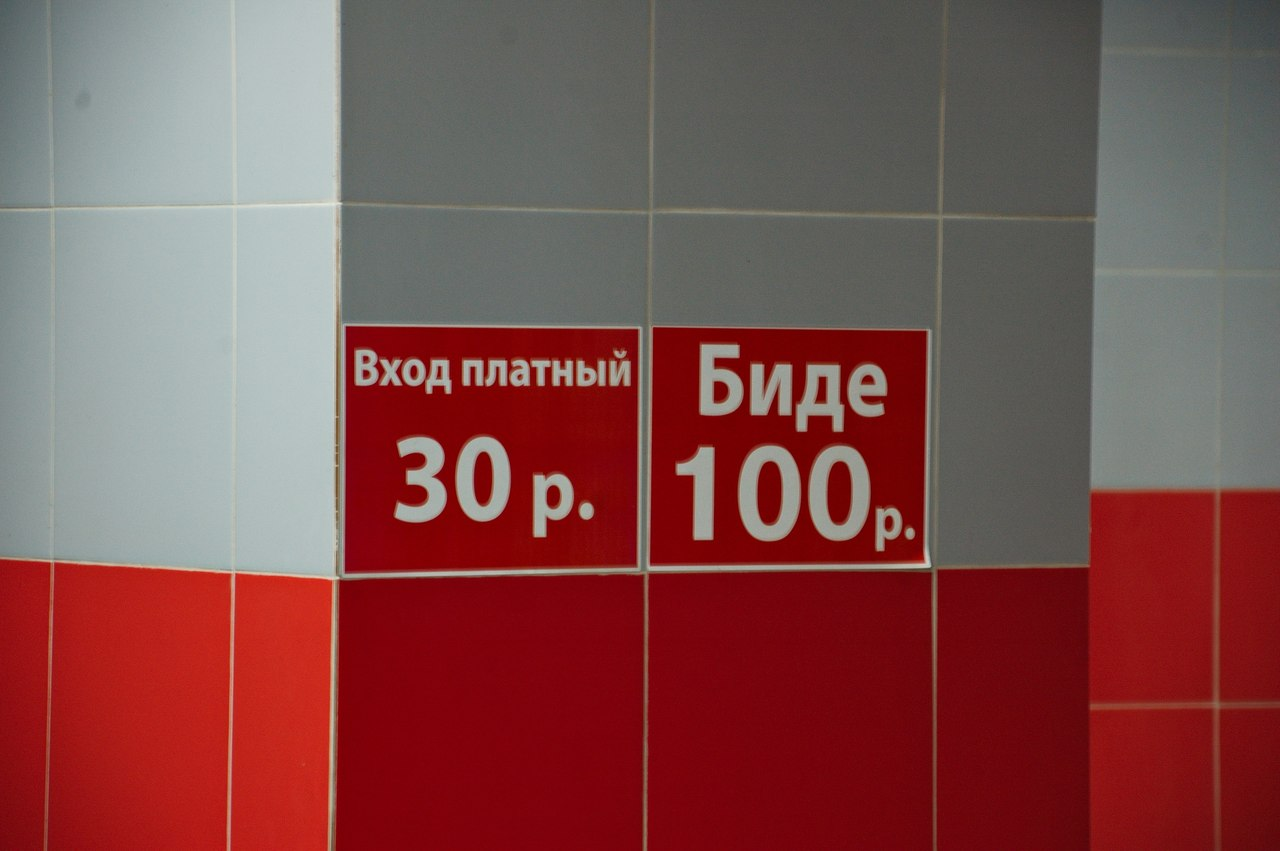 http://s8.uploads.ru/QBeJU.jpg