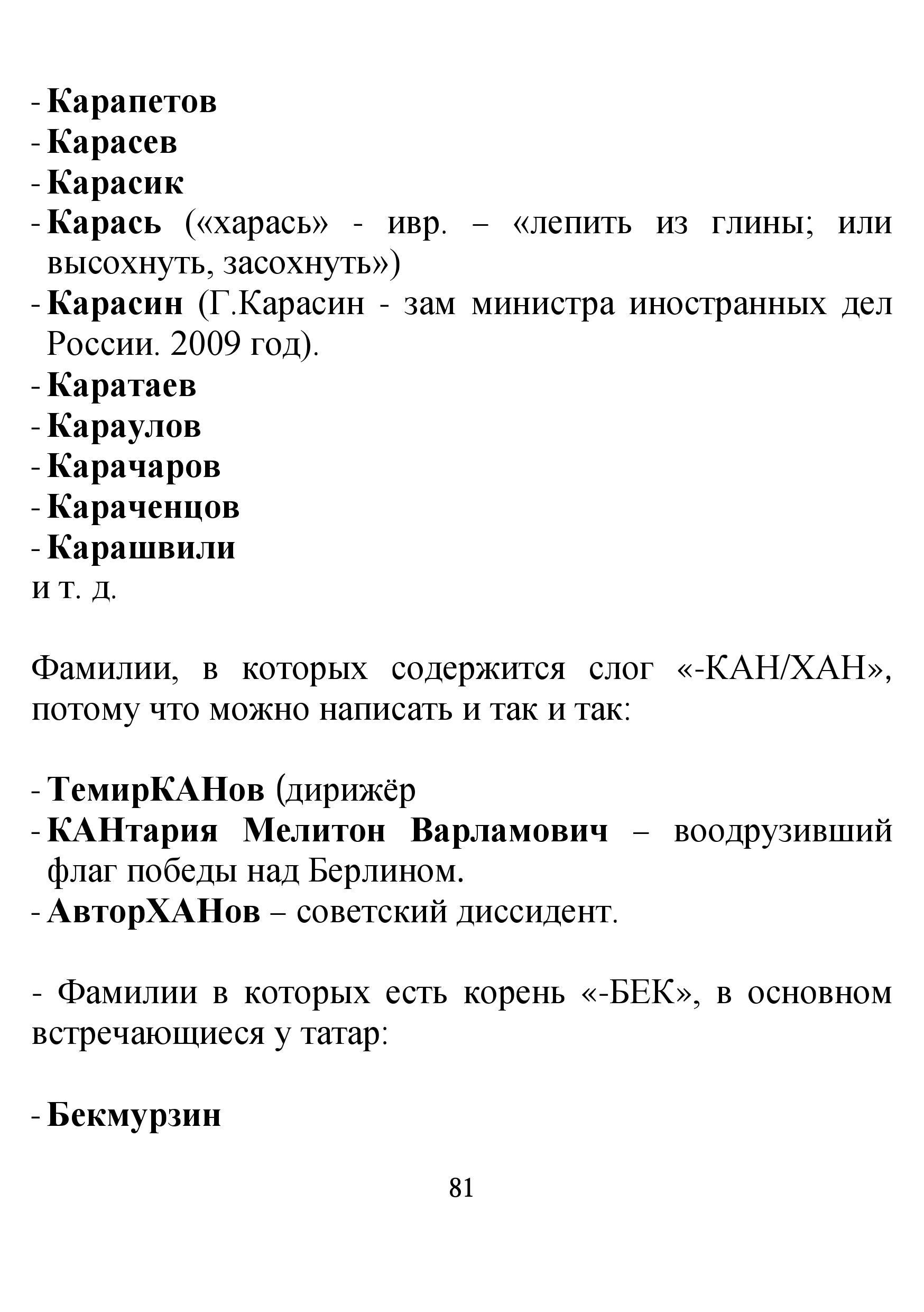 http://s8.uploads.ru/QDoVi.jpg
