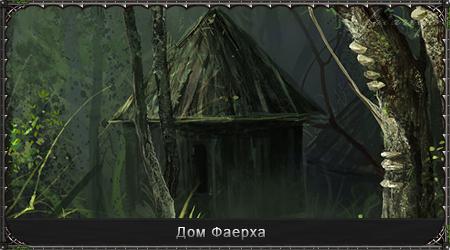 http://s8.uploads.ru/QF16b.png