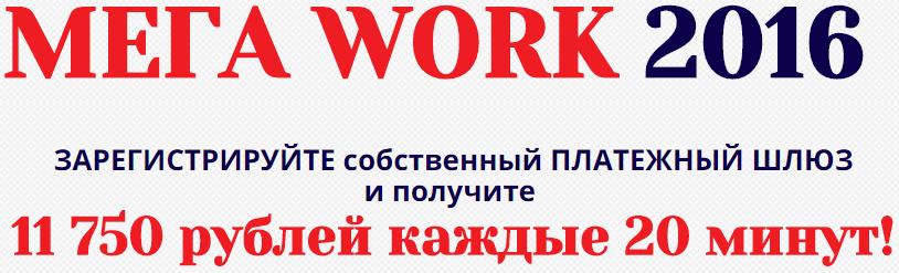 http://s8.uploads.ru/QNJyp.png