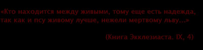 http://s8.uploads.ru/QWBVn.png