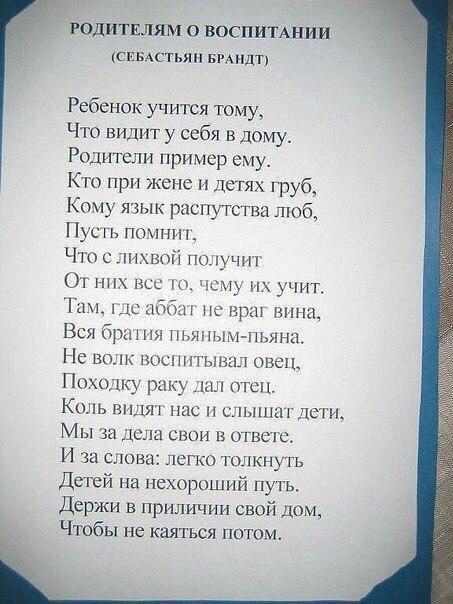 http://s8.uploads.ru/QphAo.jpg