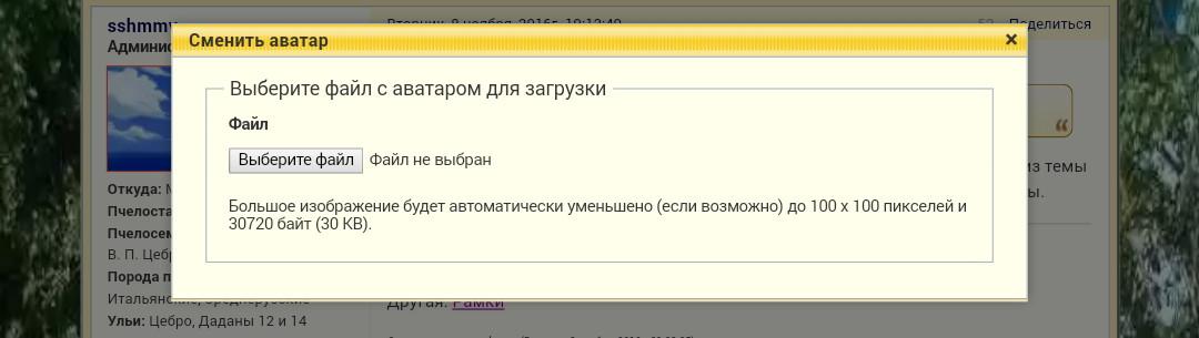 http://s8.uploads.ru/Qt2Px.jpg