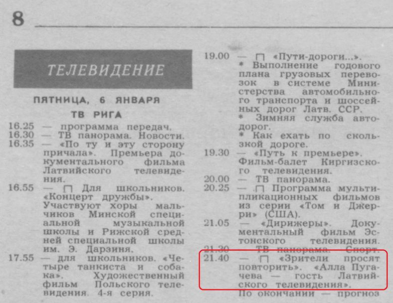 http://s8.uploads.ru/Qtfhg.jpg