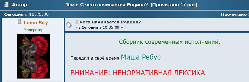 http://s8.uploads.ru/QwqRO.jpg