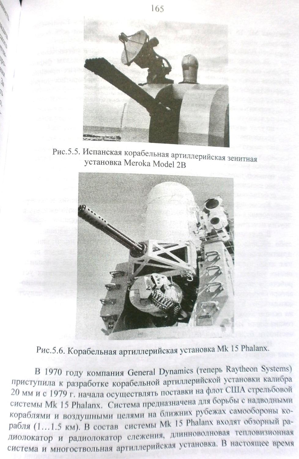 http://s8.uploads.ru/R4bS3.jpg
