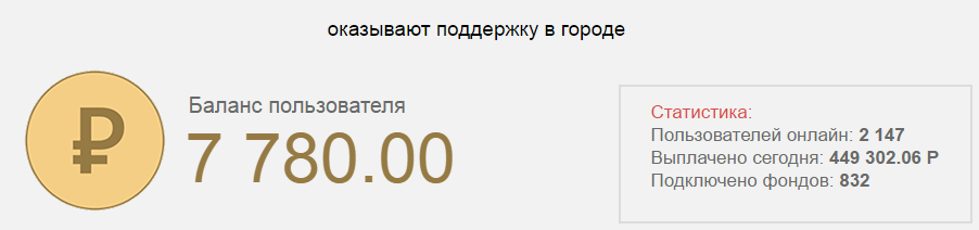 http://s8.uploads.ru/RAO8s.png