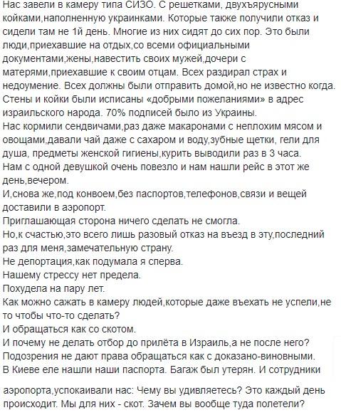 http://s8.uploads.ru/RBd0L.jpg