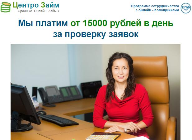 http://s8.uploads.ru/RKU1u.png