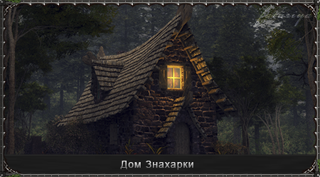 http://s8.uploads.ru/RNsKF.png