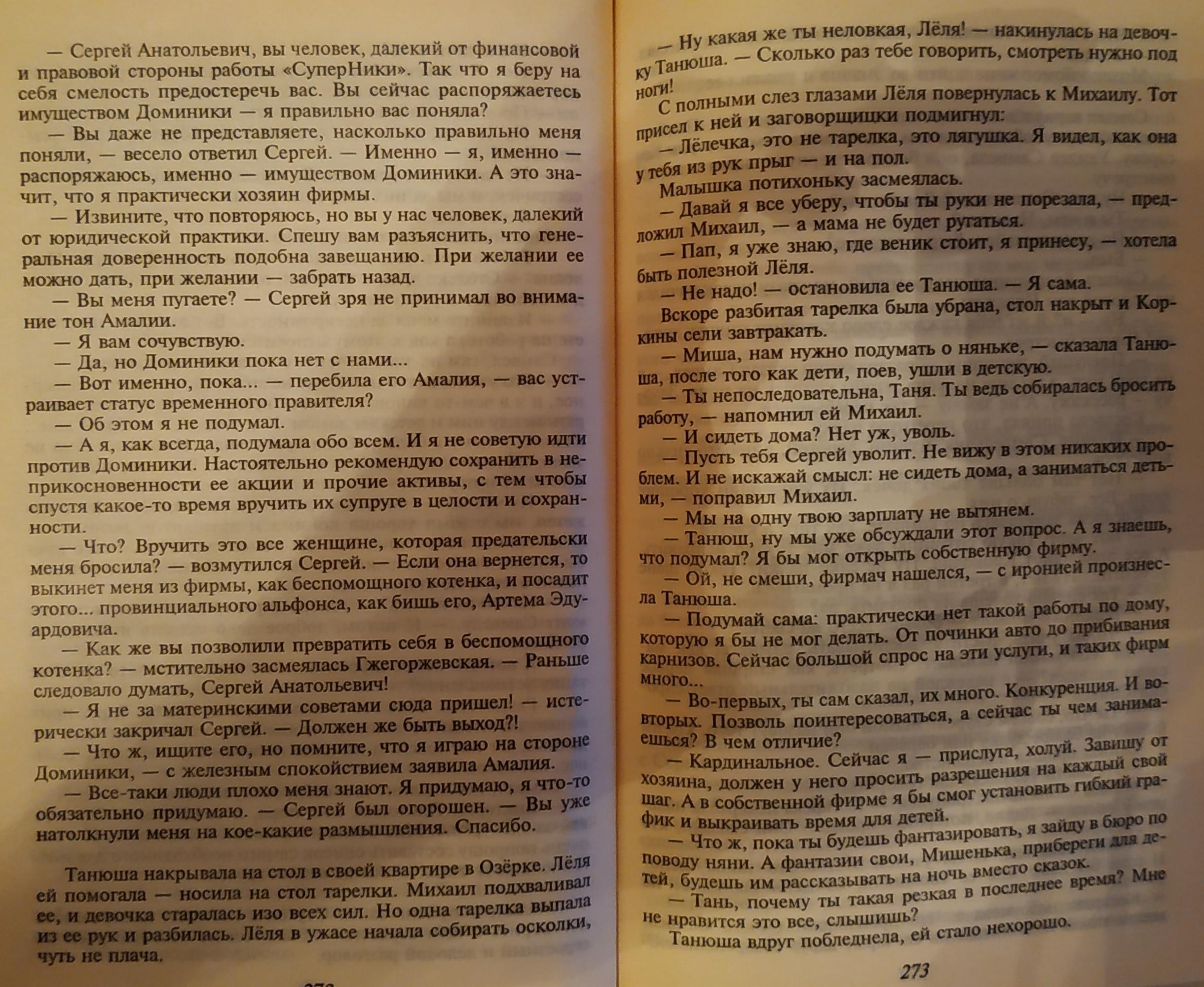 http://s8.uploads.ru/RPV6G.jpg