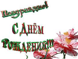 http://s8.uploads.ru/RXOhz.jpg