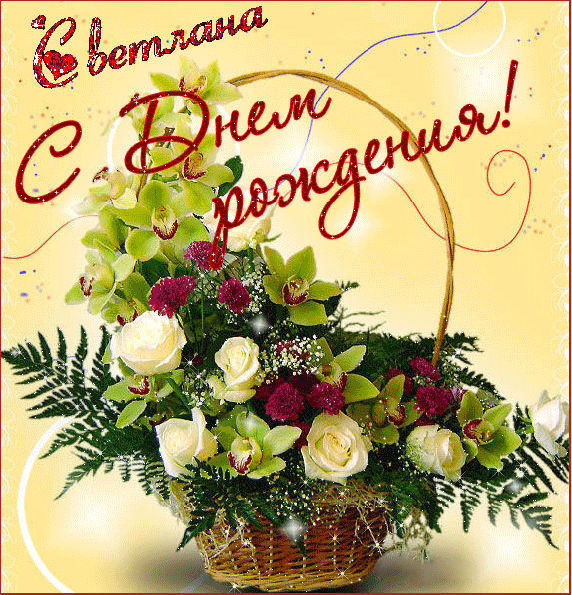 http://s8.uploads.ru/RhugN.jpg