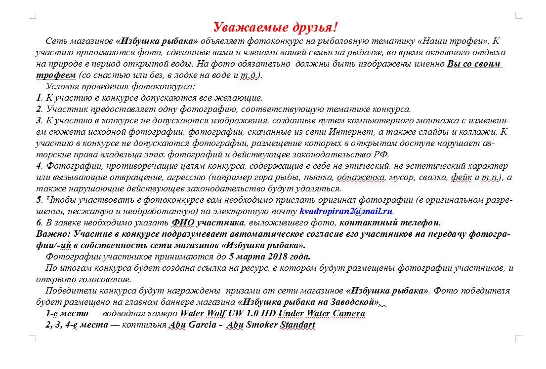 http://s8.uploads.ru/RnABx.jpg