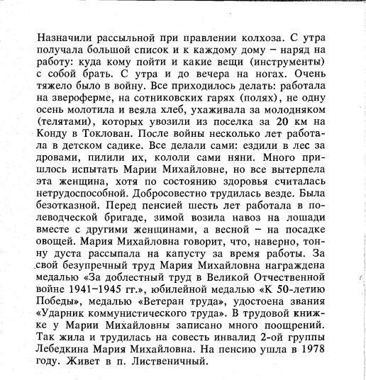 http://s8.uploads.ru/Ro4ag.jpg