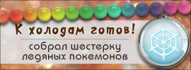 http://s8.uploads.ru/Rqly8.png