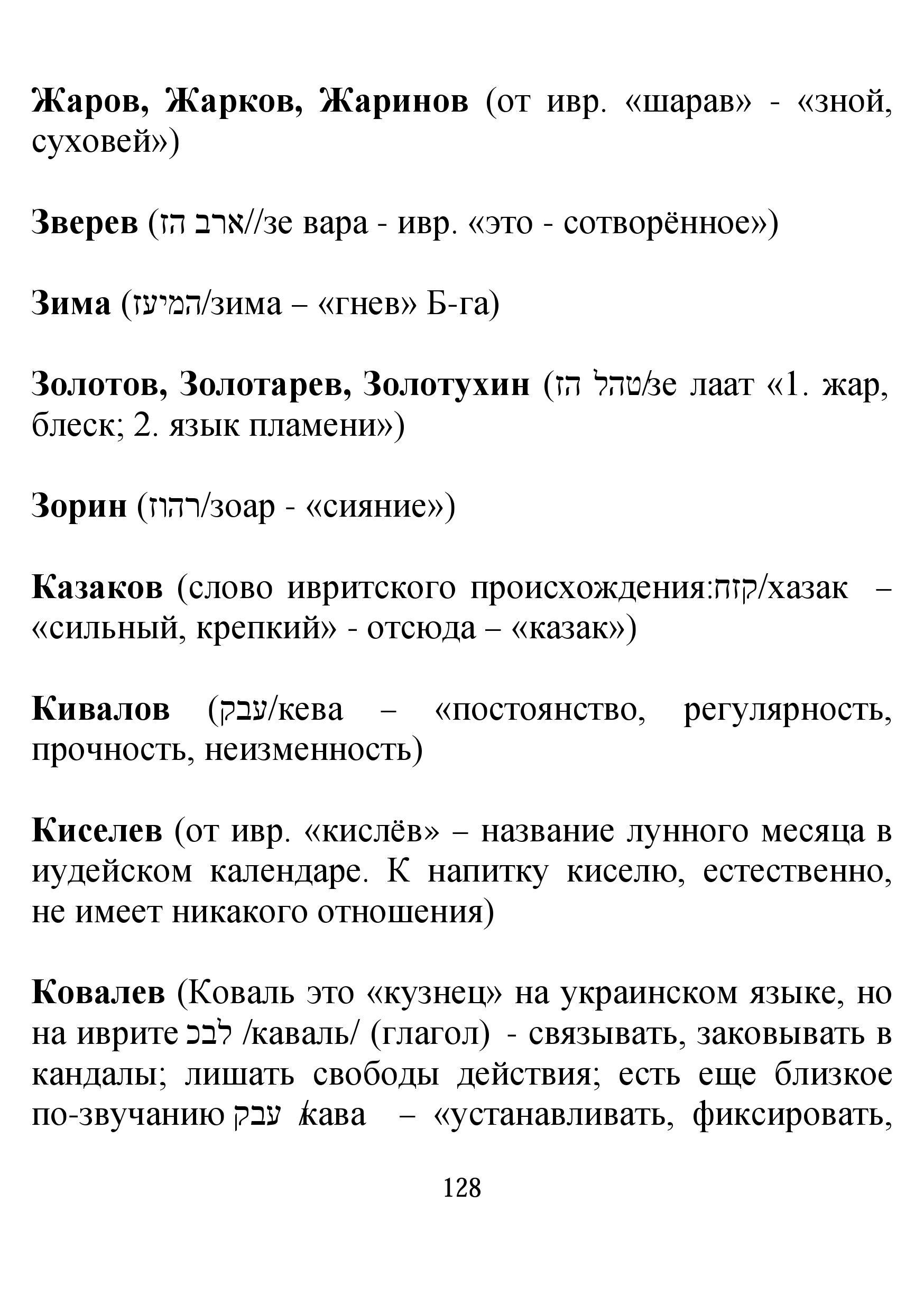 http://s8.uploads.ru/SDr3f.jpg